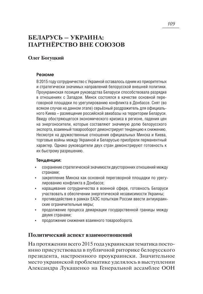 Размещение статей бесплатно в беларуси blog xrumer 7 elite cracked