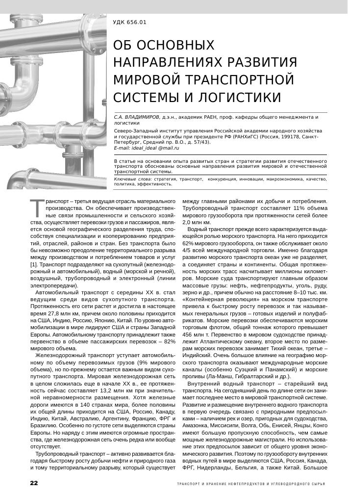 кредит под залог недвижимости в ставропольском крае от частных лиц в рсхб