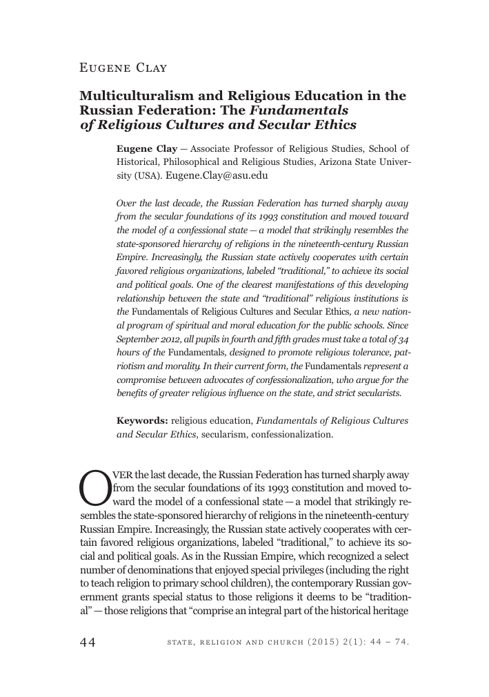 how does religion affect morality pdf
