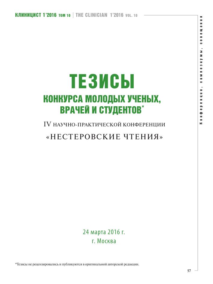 спб кировский район пункты приема металлолома