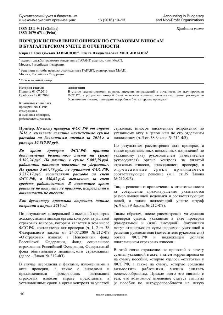 должностная инструкция оператор склада бытовой техники