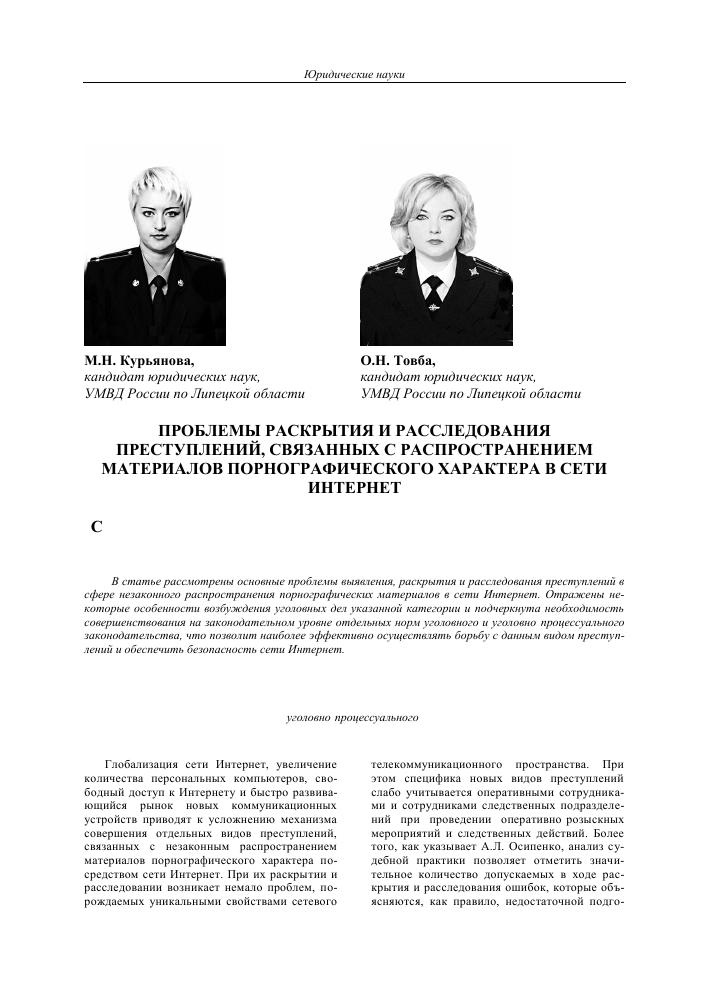 zakazat-montazh-foto-pornograficheskogo-soderzhaniya