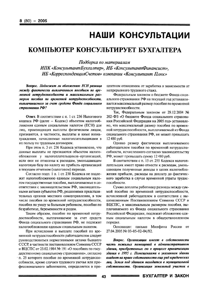 Как сдать машину в утиль москве гражданину ставрополя