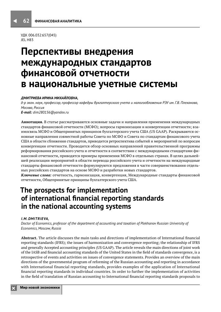 Перспективы электронной отчетности регистрация филиала ооо с адресом