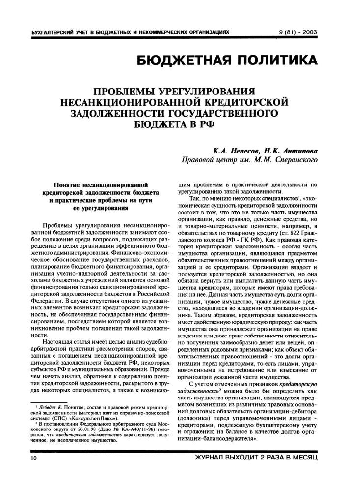 схема карта московского метрополитена 2020