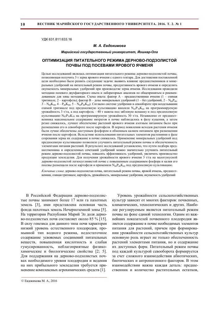 Размещение статей ra-1.ru раскрутка сайтов, увеличение посещаемости, заработок в интернет