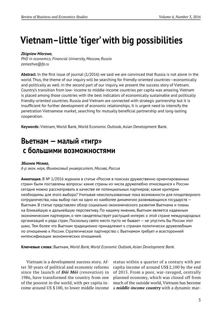 dissertation project uk