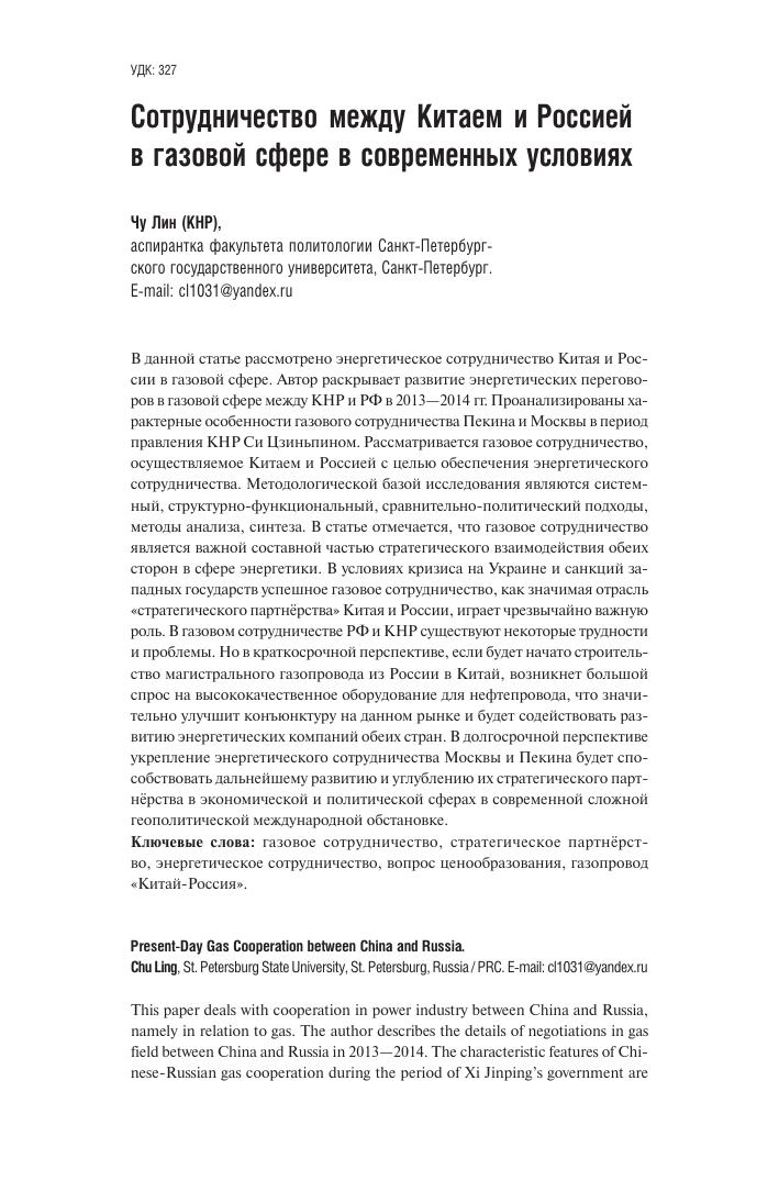 Договор о совместной деятельности между юридическими лицами шаблон