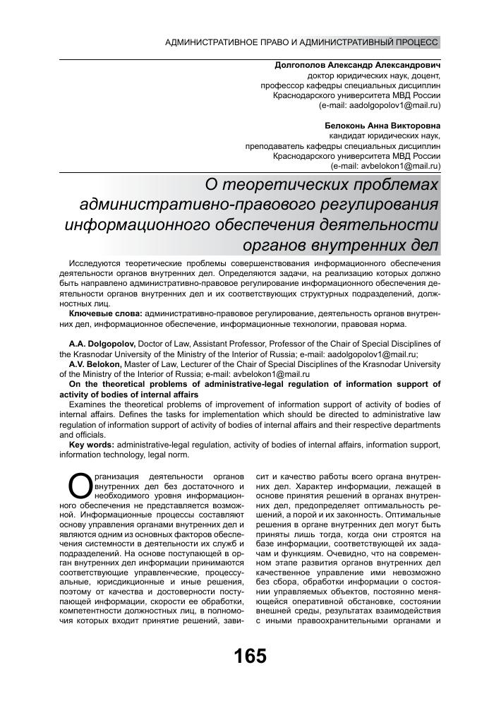 Административное право задачи и решение образец решения задач в паскале