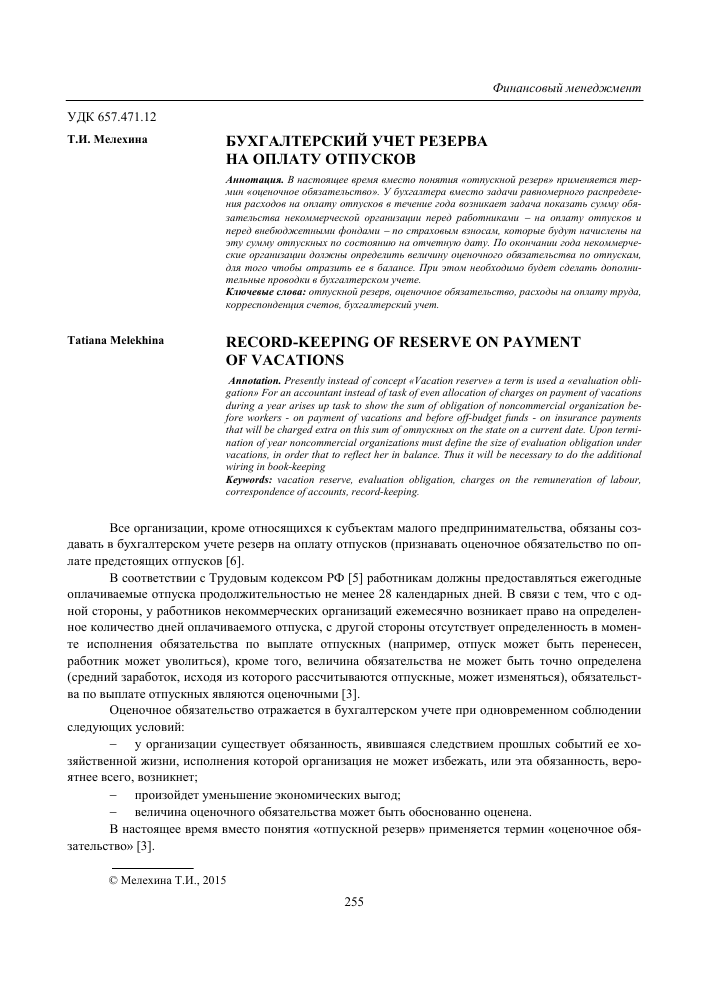 все инструменты ру официальный сайт москва цены на товары для полива
