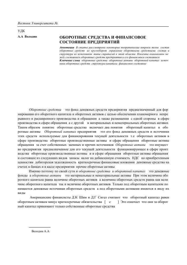 рефинансирование кредита в сбербанке для физических лиц условия самара 2020