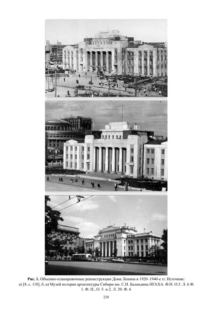 https://cyberleninka.ru/viewer_images/16931818/f/10.png