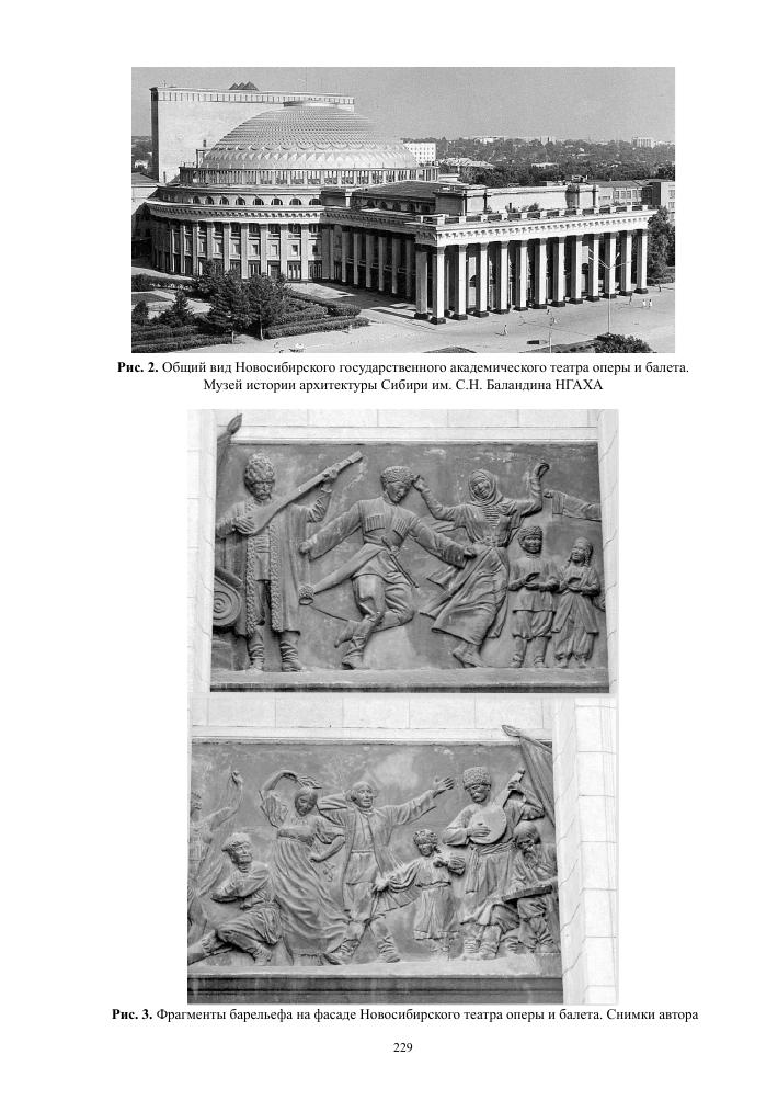 https://cyberleninka.ru/viewer_images/16931818/f/11.png