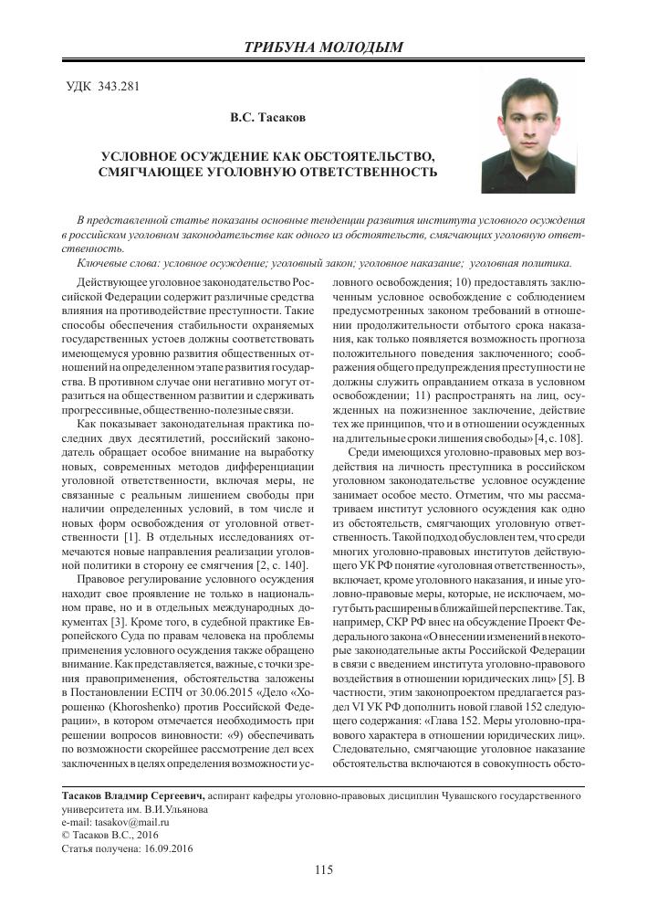 Решение государственной комиссии по радиочастотам при минкомсвязи.