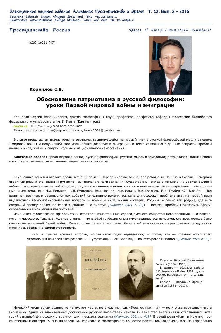 Interested In Russian Women Network