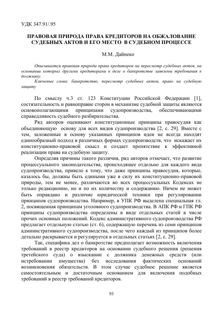 Заполнения уведомления о прибытии гражданина беларуси образец