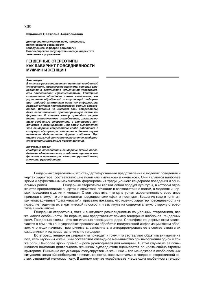Ювелирные украшения Boucheron на русскую тему картинки