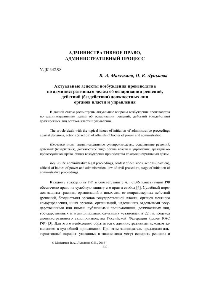 Какие документы нужны для кредита в банке Русский Стандарт?