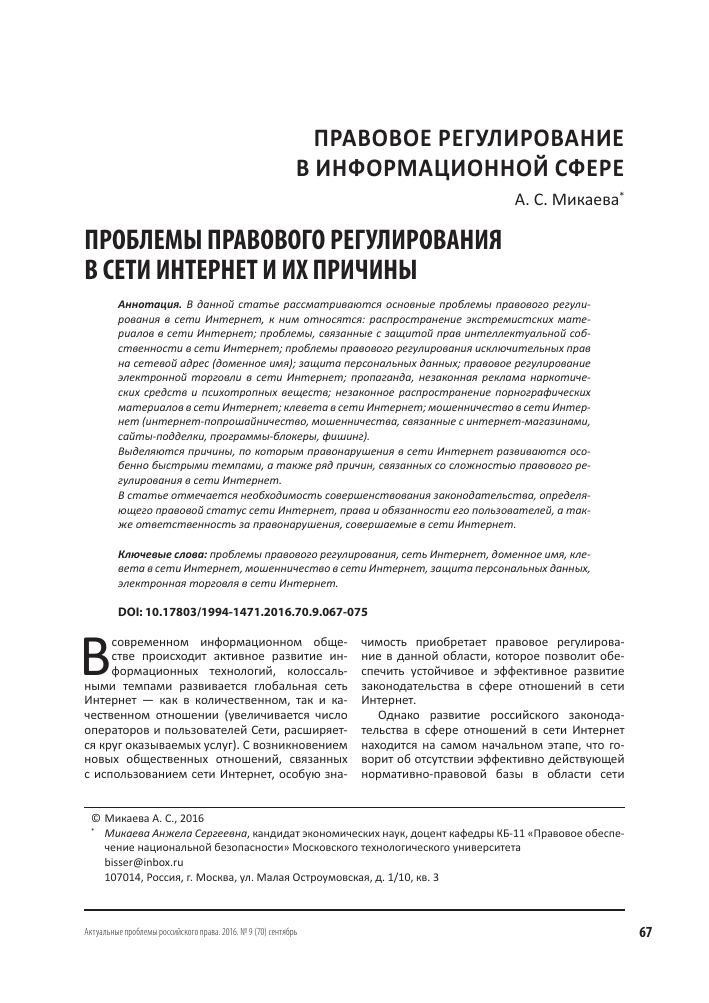 Проститутки г нефтеюганск фото с анкетой