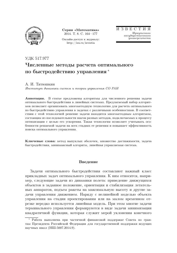 Решение онлайн задач по финансовой математике аксиомы стереометрии решение задач применение
