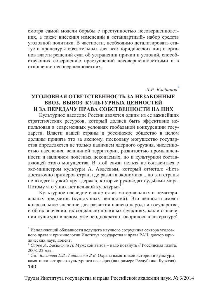 Размер единовременного пособия при рождении ребенка в красноярске в 2019