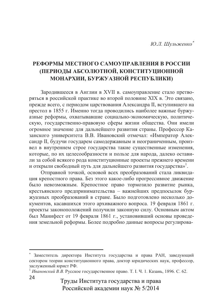 Серебряков член общественного присутствия казенной палаты по омысловому налогу от купечества ч