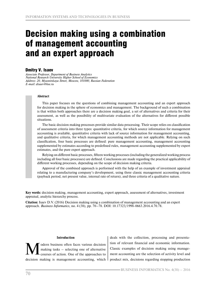Decision Making Using A Combination Of Management Accounting And An