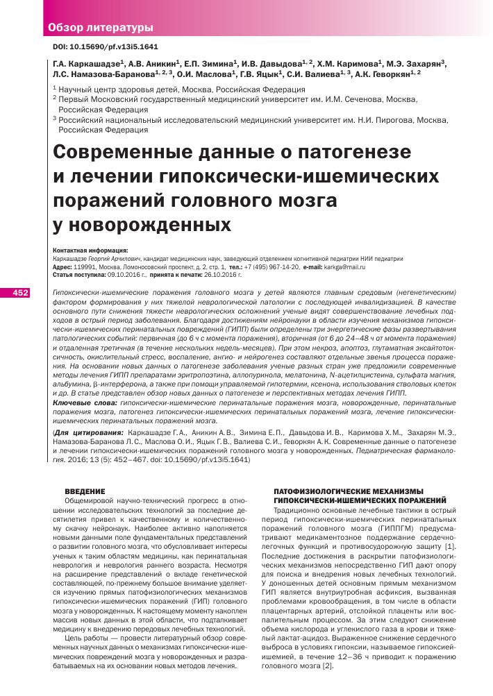 662bd078be35 Записи с меткой   Дневник Wafij   LiveInternet - Российский Сервис ...