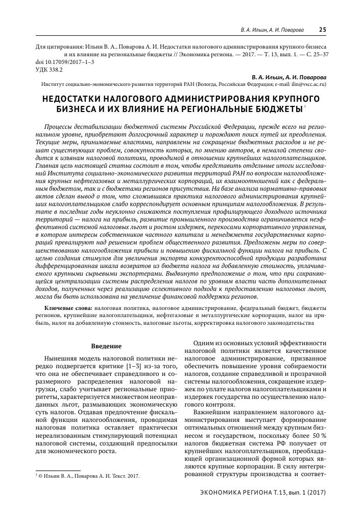 Транспортный налог.ставки на 2011/2012 год владимир договорные матчи ставки на спорт