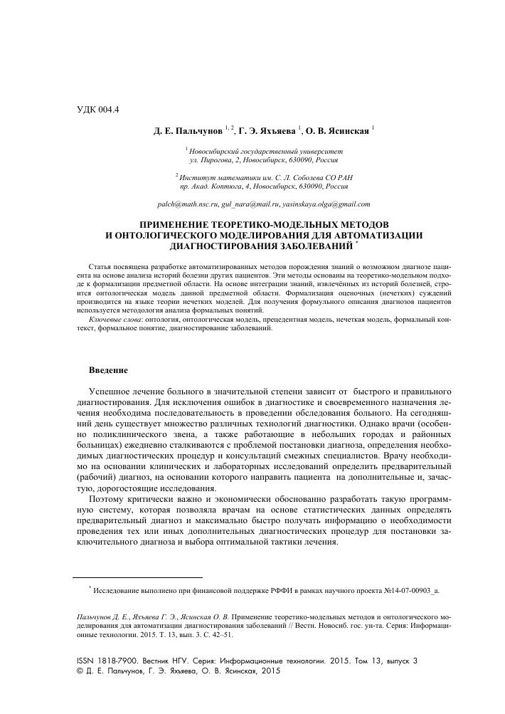 Основные модели работы со случаем подробное описание по каждой теории веб модели телеграмм