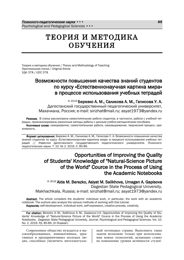 Opportunities Knowledge Of Russian