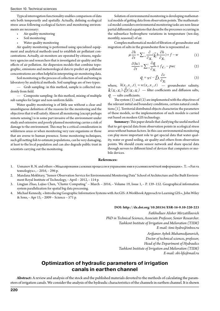 Optimization Of Hydraulic Parameters Of Irrigation Canals In Earthen
