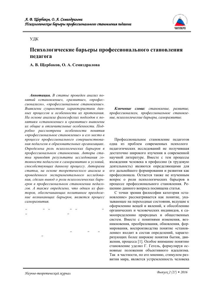 Щербаков 12 временная регистрация временная и постоянная регистрация в россии
