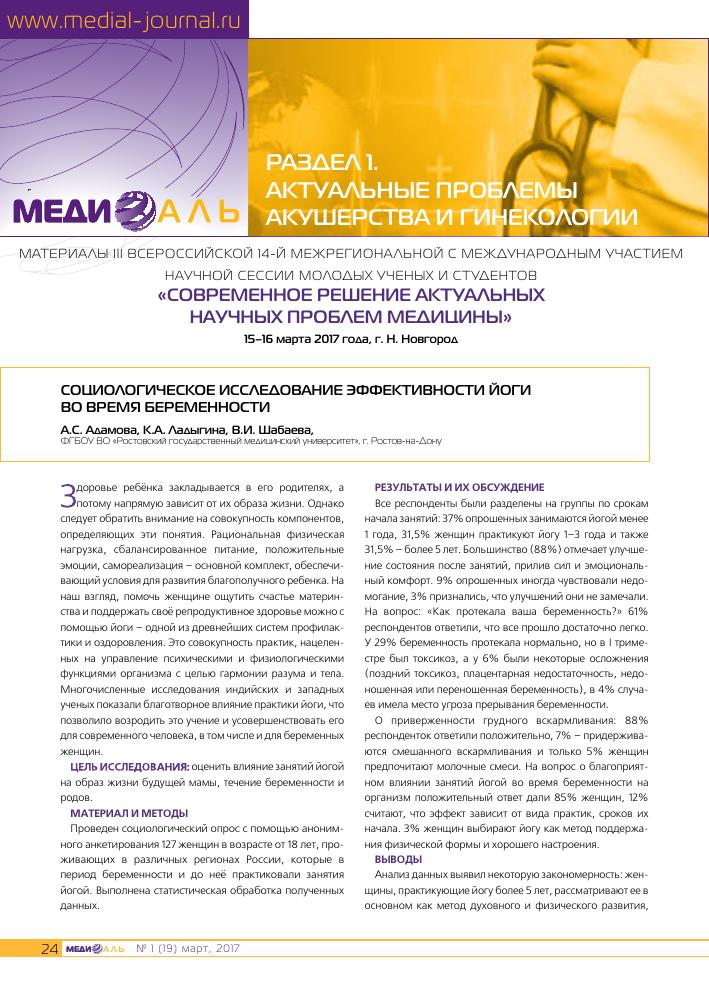 Выписной эпикриз Дубровка (14 линия) Сертификат о профилактических прививка Котловка