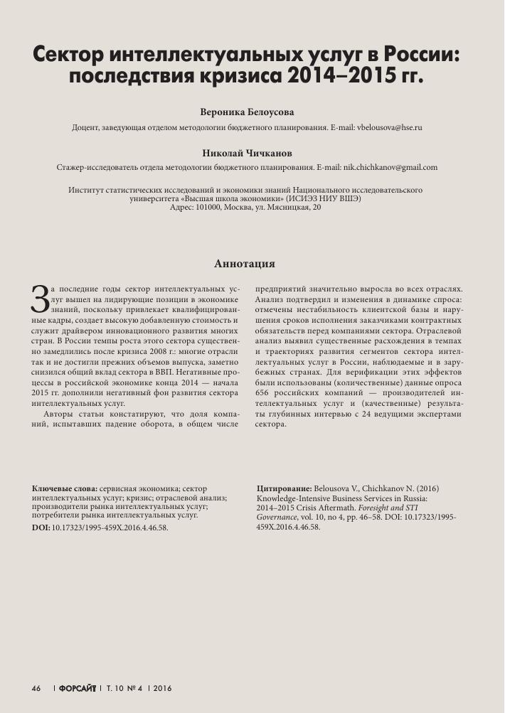 клиентская база сегментация клиентов нормативы по закрепленной базе