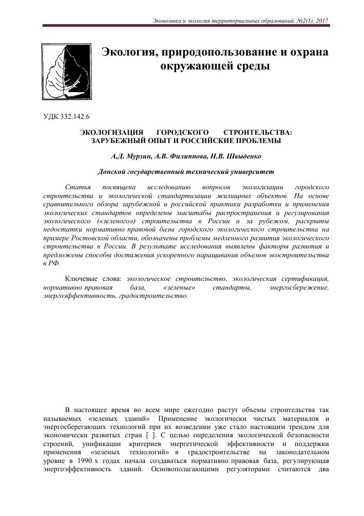Заявление об отмене судебного приказа о взыскании задолженности по кредиту