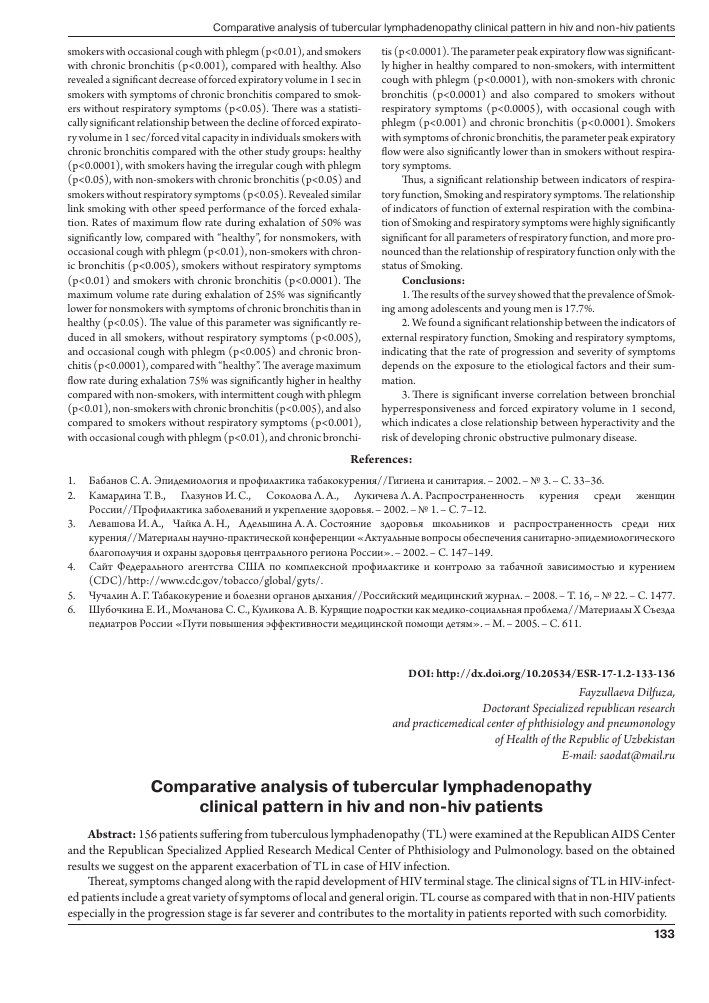 Comparative analysis of tubercular lymphadenopathy clinical
