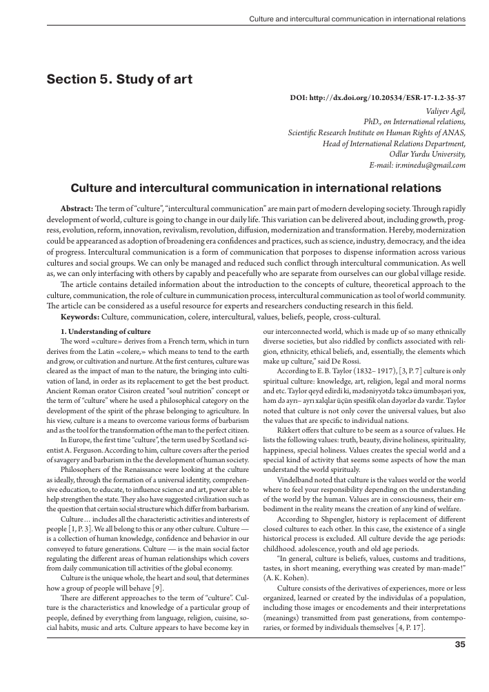 communication and culture past papers