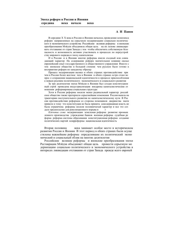 Нотариус петрозаводск ленина 18