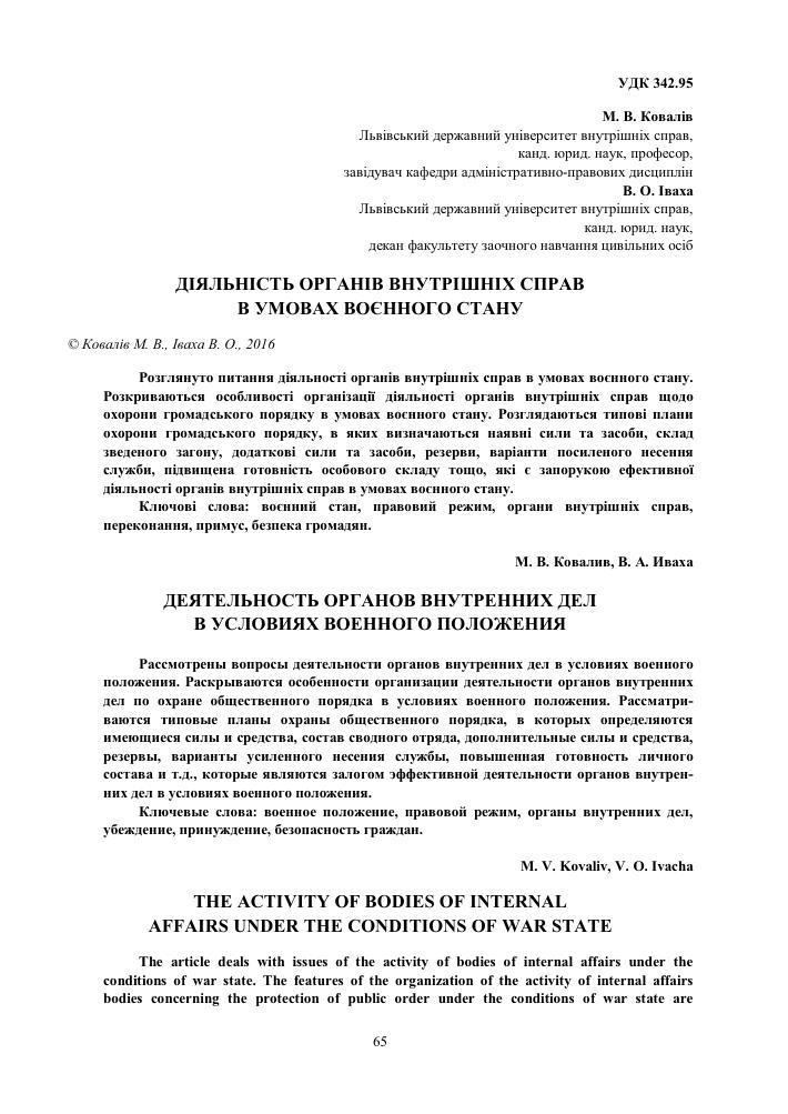 Государственная гражданская служба Российской Федерации Википедия