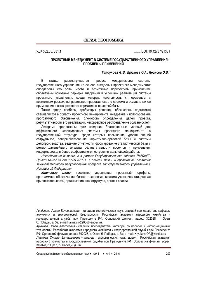 Марки дешево ЮЗАО Exstazy legalrc Зеленодольск