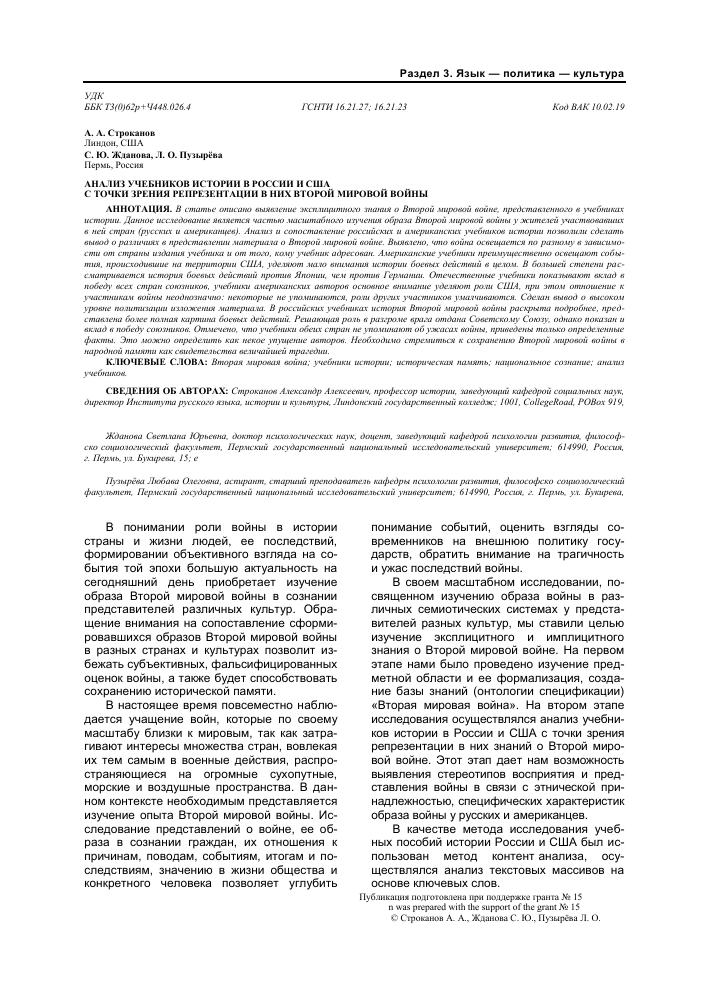 Волобуев о.в россия и мир учебник для 10 класса базовый уровень м.: дрофа план темы