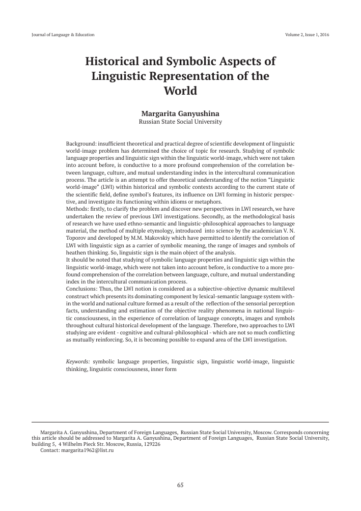 Historical And Symbolic Aspects Of Linguistic Representation Of The