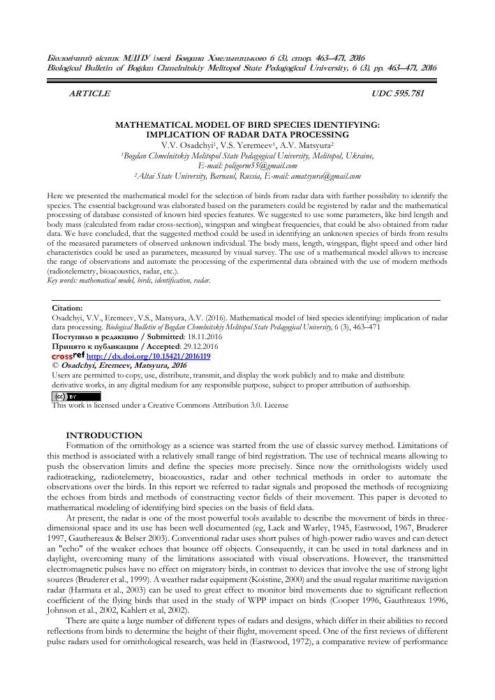 Mathematical model of bird species identifying: implication