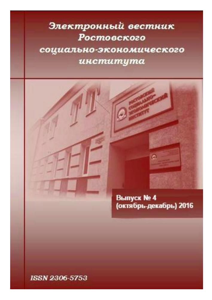Адвокат по наследственному праву Попутный переулок защита в суде Воронеж 9 Января переулок