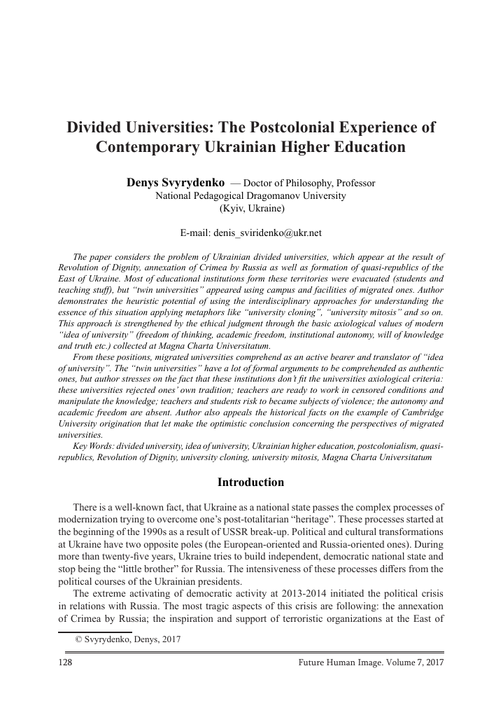 Divided universities: the postcolonial experience of