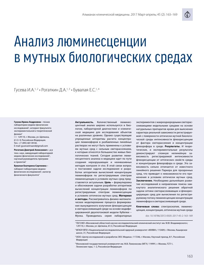 Анализы крови м.университет больничный лист задним числом в г волгограде