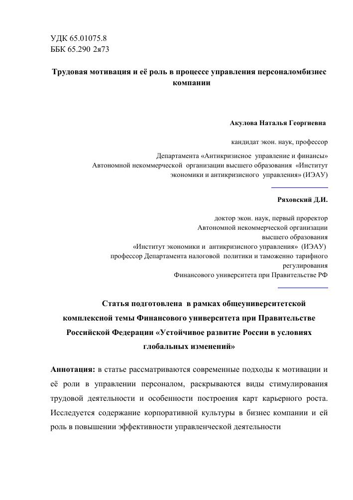 Райффайзен дебетовая карта условия