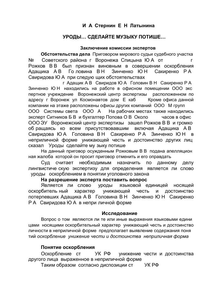 Проститутка вероника г москва район киевскаЯ
