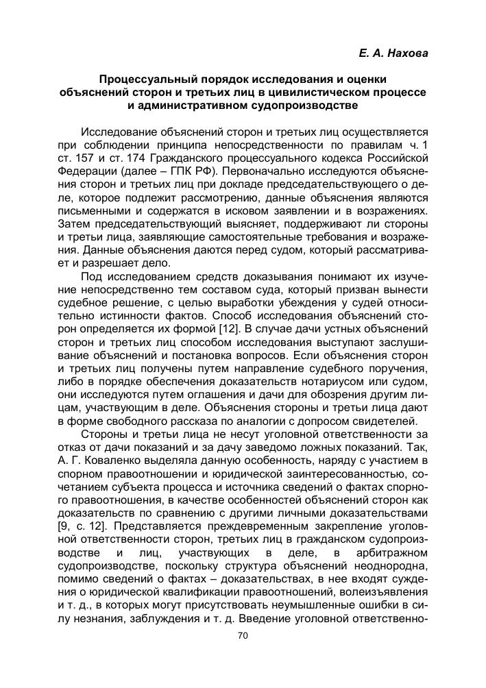Скачать договор купли продажи транспортного средства 2020 бланк юр лицу